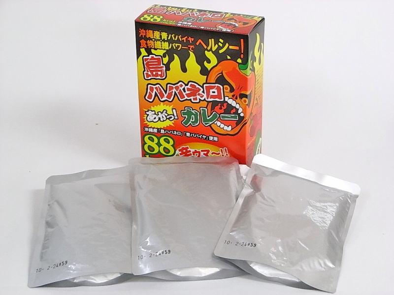 激辛88kcalハバネロカレー(3人分)