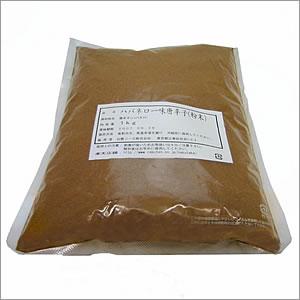 ハバネロ一味唐辛子1kg