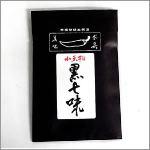 小天狗黒七味20g