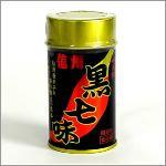 小天狗黒七味10g(缶入)