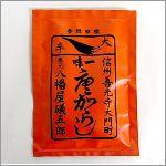 八幡屋礒五郎大辛一味唐辛子(袋)15g