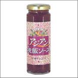 アジアン焼飯ソース【信州自然王国】0261