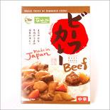 ハラルビーフカレー(お土産用パッケージ)30個入ケース|Halal Beef Curry×30pack