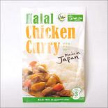 ハラルチキンカレー10個入ケース|Halal Chicken Curry×10pack