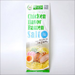 鶏ラーメン塩味(業務用)|Halal Chicken Salt Ramen
