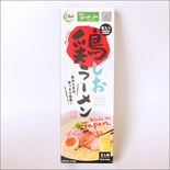 鶏ラーメン塩味(お土産用・お箸入り)2食入|Halal Chicken Salt Ramen with Chopsticks 2pack