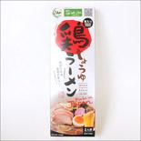 鶏ラーメンしょうゆ味(お土産用・お箸入り)2食入|Halal Chicken Soy Sauce Ramen with Chopsticks 2pack