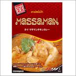 キッチン88 タイ・マサマンチキンカレー(200g)
