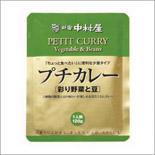 【新宿中村屋】プチカレー(彩り野菜と豆)(120g)