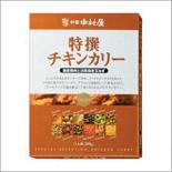 【新宿中村屋】特撰チキンカリー(200g)