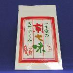 京都一休堂京七味20g(袋入)