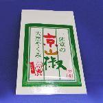 京都一休堂京山椒10g(袋入)