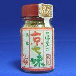 京都一休堂京七味15g(瓶入)