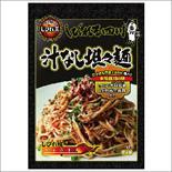 しびれ王/しびれる四川 汁なし坦々麺(12個入)