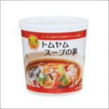 トムヤムスープの素(業務用/12個入)【タイシェフ】
